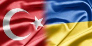 доставка товаров из турции в украину