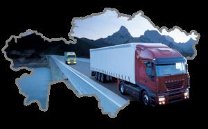 авто доставка грузов из турции в украину