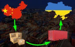 доставка грузов из украины в турцию