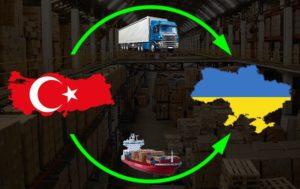 доставка товаров в Турцию
