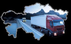 преимущества автомобильной перевозки